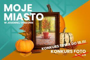 Jesienny konkurs fotograficzny - galeria Waszych zdjęć
