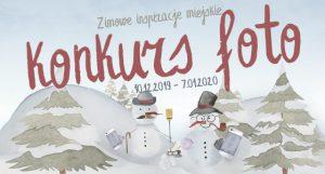 Konkurs: zimowe inspiracje miejskie. Zdobądź kalendarz Inspirowanych!